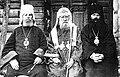 Петр (Полянский), Патриарх Тихон, епископ Алексий (Готовцев) в Серпухове.jpg
