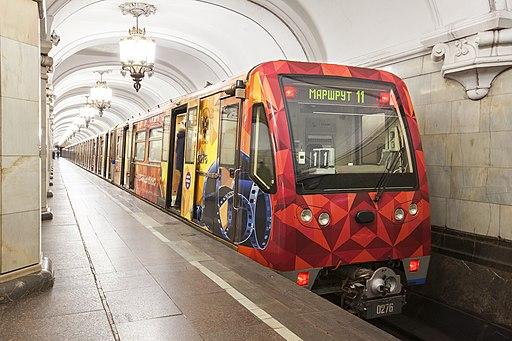 Поезд «Легенды кино», станция Комсомольская