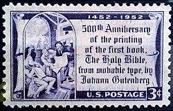 Поштова марка присвячена 500-літтю початку друкування Біблії Йоганом Гутенбергом