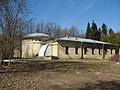 Пулковская обсерватория. Астрофизическая лаборатория.jpg