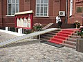 Роллопандус Астраханский музей rollopandus Astrakhan.JPG