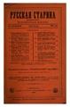 Русская старина 1885 7 9.pdf