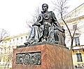 Санкт-Петербург, Лермонтовский просп., памятник М.Ю. Лермонтову.JPG