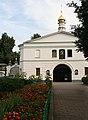 Святые ворота и Никольская надвратная церковь.jpg