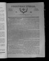 Северная Пчела 1831 №066 (24 марта).PDF