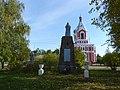 Село Медведівка.jpg
