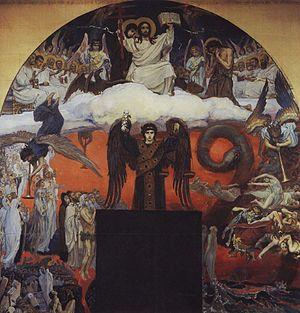 Black-and-white dualism - The Last Judgement by Viktor Vasnetsov.
