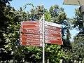 Туристичко обавештавање - Сремска Митровица.JPG