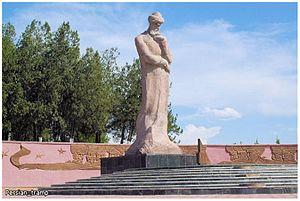 Ulugh Beg - Image: Улугбек в Самарканде