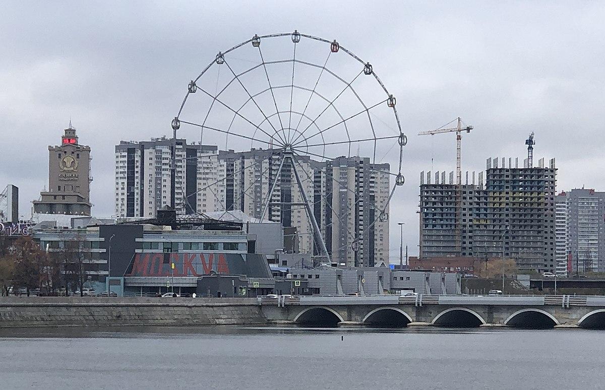 Челябинск — Википедия