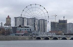 Фото центра Челябинска.jpg