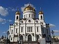 Храм Христа Спасителя, Москва (1).jpg