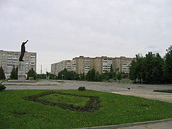 Central square in Kuznetsk