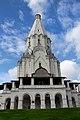 Церковь Вознесения Господня в Коломенском 3.JPG