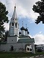 Церковь Николая Чудотворца (Николы Рубленый Город).JPG