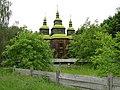 Церковь Параскевы Пятницы из с. Зарубинцы - panoramio (1).jpg