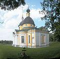 Церковь в Гостилицах.jpg
