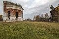 Церковь святителя Николая (руины).jpg