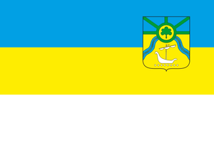 Yasynuvata - Image: Ясинувата прапор