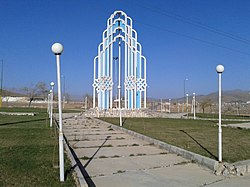 المان اتحاد پنج قوم شهرستان بوئین و میاندشت.jpg