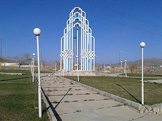 Buin va Miandasht County - Image: المان اتحاد پنج قوم شهرستان بوئین و میاندشت