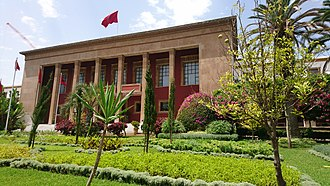 Parliament of Morocco - Image: برلمان المغرب