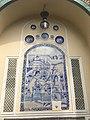 دیوار حیاط موزه مقدم.jpg