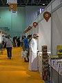 معرض الشارقة الدولي للكتاب Sharjah International Book Fair 18.jpg