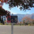 三峰-01 - panoramio.jpg