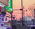 地上道路から望む「富士山」~東京環八通り交差点(練馬春日町駅)から~その2.jpg