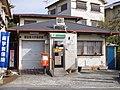 富田林大伴郵便局 Tondabayashi-Ōtomo Post Office 2013.3.30 - panoramio.jpg