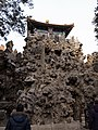 故宫御花园 - panoramio (2).jpg