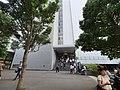 新横浜駅入り口 - panoramio.jpg