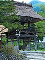 明善寺 Myosen-ji Temple - panoramio.jpg
