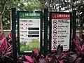 松德公園旁景觀 - panoramio - Tianmu peter (27).jpg