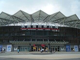Lamigo Monkeys - Taoyuan International Baseball Stadium