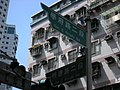 海山捷運站附近學府路2段街道攝影 - panoramio.jpg