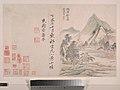 清 惲壽平 倣宋元山水圖 冊-Landscapes in the Manner of Song and Yuan Masters MET DP161137.jpg
