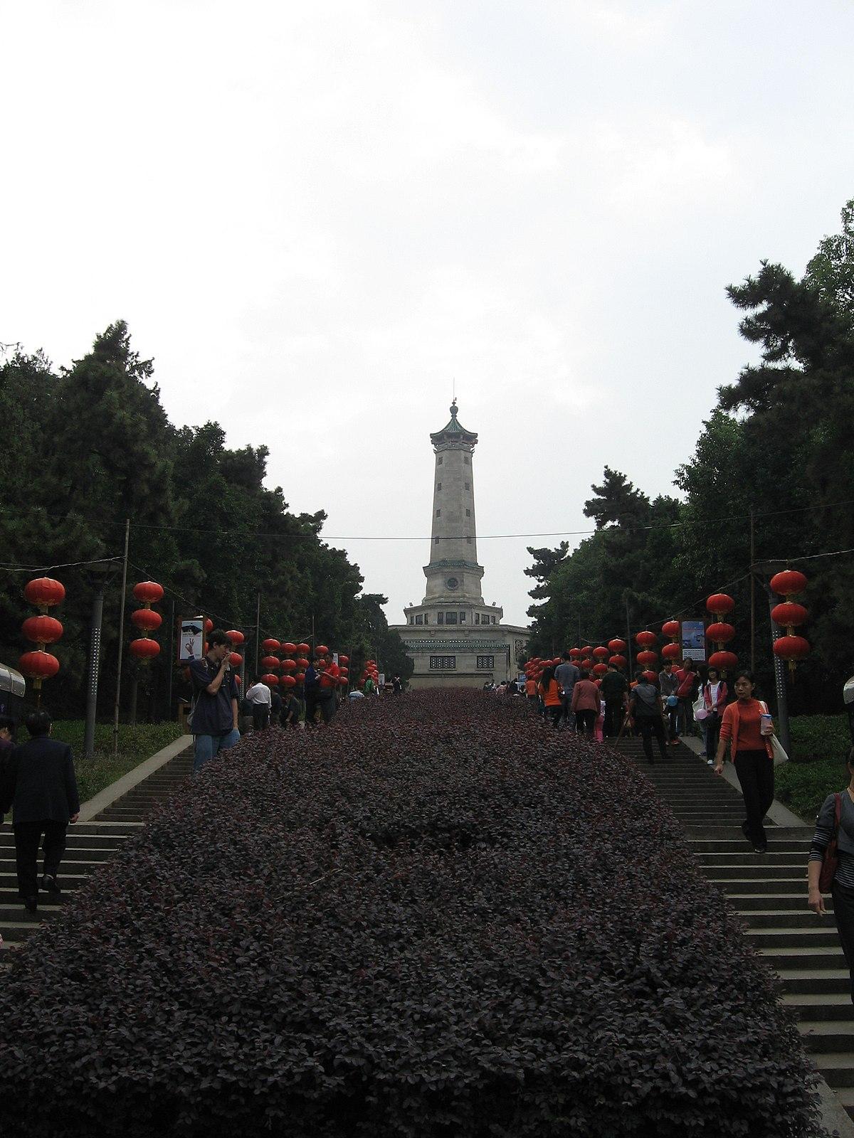 Hunan Martyr U0026 39 S Park