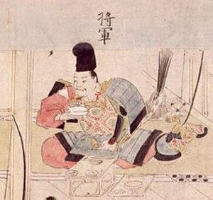Minamoto no Yoriyoshi - Image: 源頼義