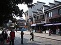 溪口街上 - panoramio (2).jpg