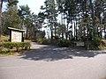 美鈴湖もりの国オートキャンプ場 - panoramio.jpg