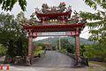 聖王宫 Shengwang Temple - panoramio.jpg