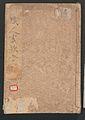 職人盡歌合-Poetry Contest by Various Artisans (Shokunin zukushi uta-awase) MET JIB97 001.jpg