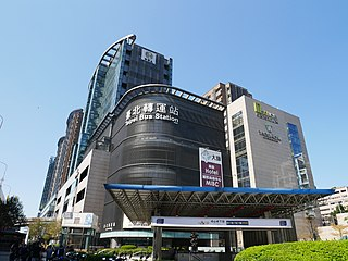 Taipei Bus Station