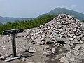 長七郎山 - panoramio.jpg