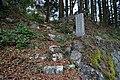 韮生山氏神社 - panoramio (1).jpg