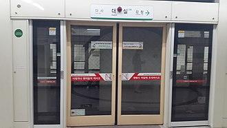 Daesil station - Daesil Station automatic door