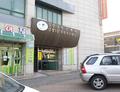 십정1동 주민센터.PNG