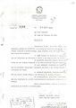 008 - Informe DOPS anistia Antônio Guilherme Ribeiro Ribas, CNV-SP.pdf